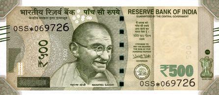 В Индии выпущены в обращение две обновленные банкноты