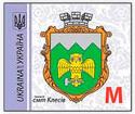 Укрпочта запускает новые почтовые марки с геральдикой населенных пунктов Украины