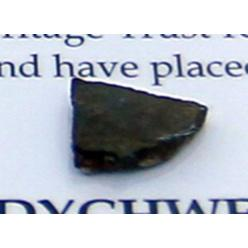 Похититель, укравший камень из монастыря, вернул его обратно