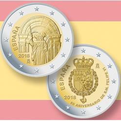 В Испании представлены памятные монеты в честь короля и древнего города