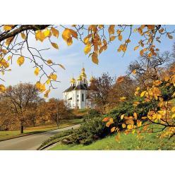 Укрпочта выпустила марку, посвященную достопримечательности Чернигова