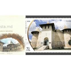 Серия марок «Открой Молдову» уже выпущена в почтовое обращение