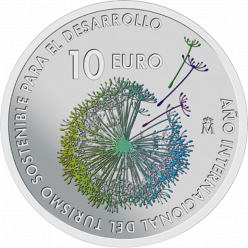 В Испании отчеканили монету в честь Международного года устойчивого туризма в целях развития