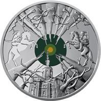 Памятная монета Украины «Холодный Яр» вводится в обращение с 15 апреля