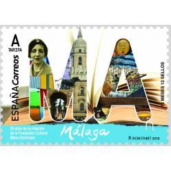 Испания запечатлела символы провинции Малага на популярних марках