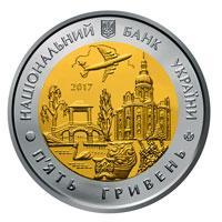 НБУ выпустит в оборот монету в честь 85-летия Киевской области