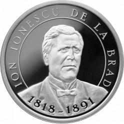 В Румынии представили монету в честь Иона Ионеску де ла Брада