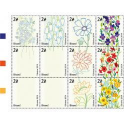 Серия марок Укрпочты, которая не будет выпущена