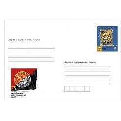 Новинка от Укрпочты — почтовый конверт с оригинальной маркой