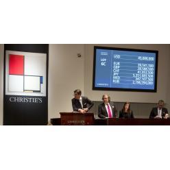 Объявлены результаты торгов «Латиноамериканское искусство», организованные Christie`s