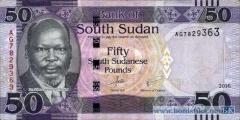 В Южном Судане обновлены несколько банкнот