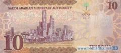 Саудовская Аравия введет в обращение модернизированные банкноты