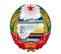 Памятная купюра посвящена супруге северокорейского лидера