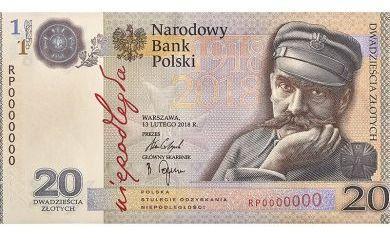 В Польше выпущена памятная банкнота в честь провозглашения независимости страны