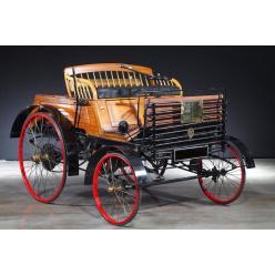 Bonhams выставил на торги старейший автомобиль