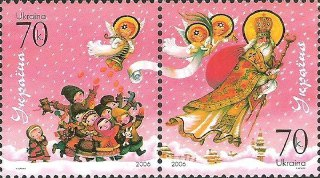 Наразі українські марки традиційно випускають у зчіпці – «З Днем Святого Миколая та Різдвом Христовим»