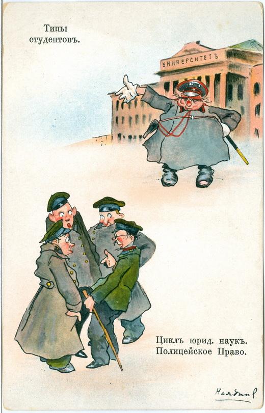 Автором рисунков был талантливый график Вальдемар Кадулин