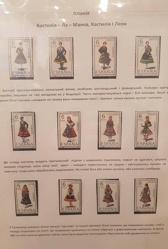 На виставці - марки із різних куточків світу