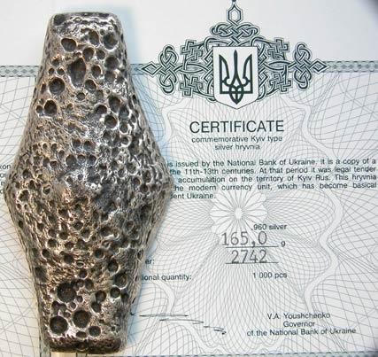 Монетовидный слиток в честь гривны Киевской Руси