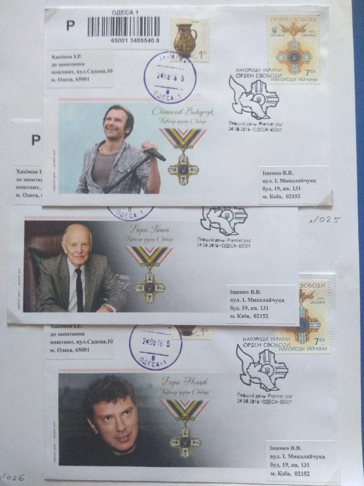 Кроме марок ожидаются конверты с интересной тематикой