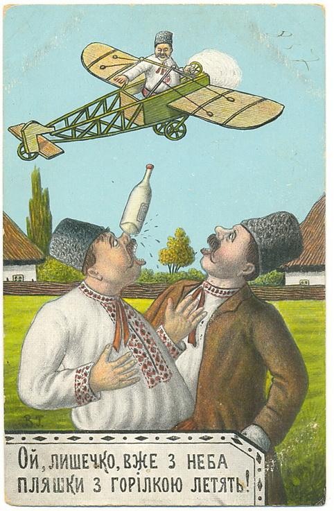 С 1911 по 1913 годы издательство «Рассвет» выпустило две серии юмористических открыток.