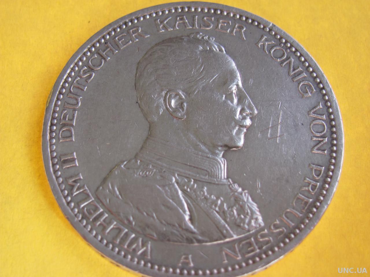 «5 марок» 1913 года с портретом последнего императора Германии и прусского короля Вильгельма II