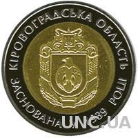 Юбилейная монета НБУ