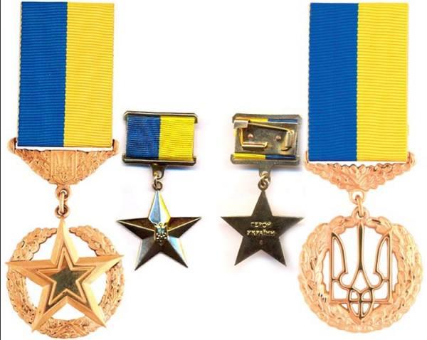 Почетное звание «Герой Украины» - наивысшая награда государства