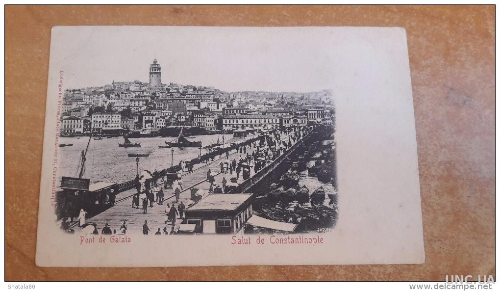 Открытка «Привет из Константинополя».
