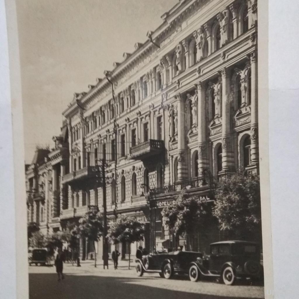 Киев, отель «Континенталь»