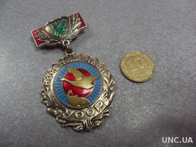 Почетный знак члена Украинского общества охотников и рыбаков