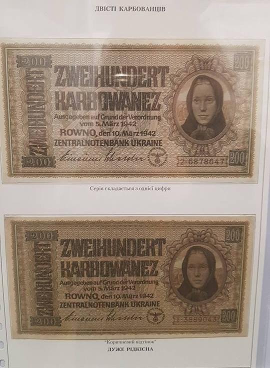 Гроші, випущені під час Другої світової війни