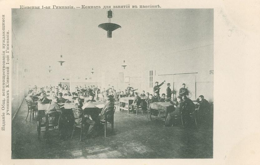 Комната для занятий