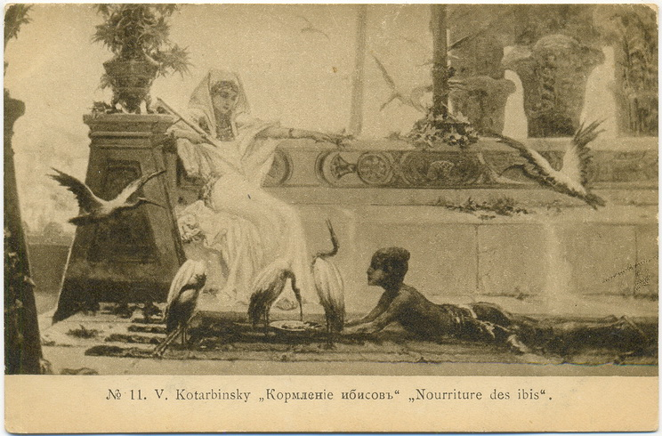 Издательство «Рассвет» существовало в Киеве с 1904 по 1916 год