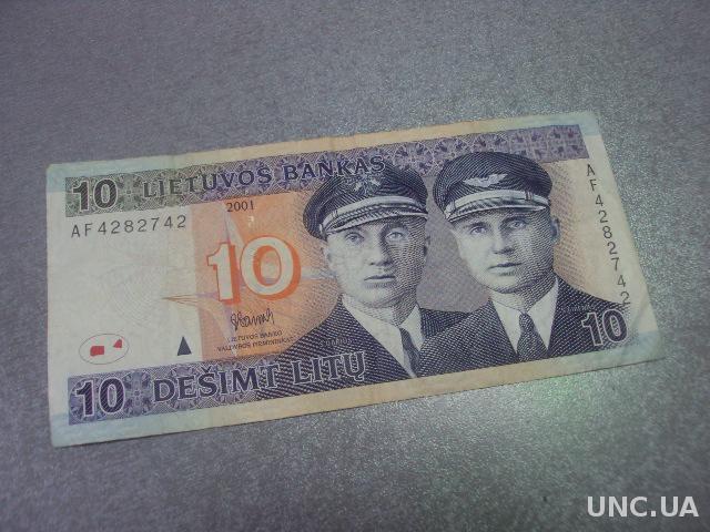 10 лит Литовской республики