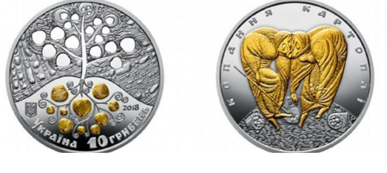 Монета «Копание картошки»