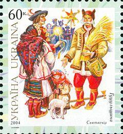 Різдвяні марки України