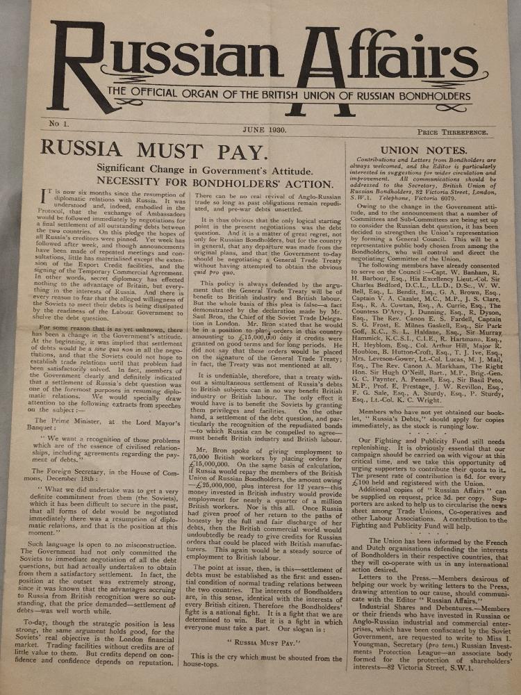 Газета «Russian Affairs» выпускалась в Великобритании владельцами ценных бумаг царской России