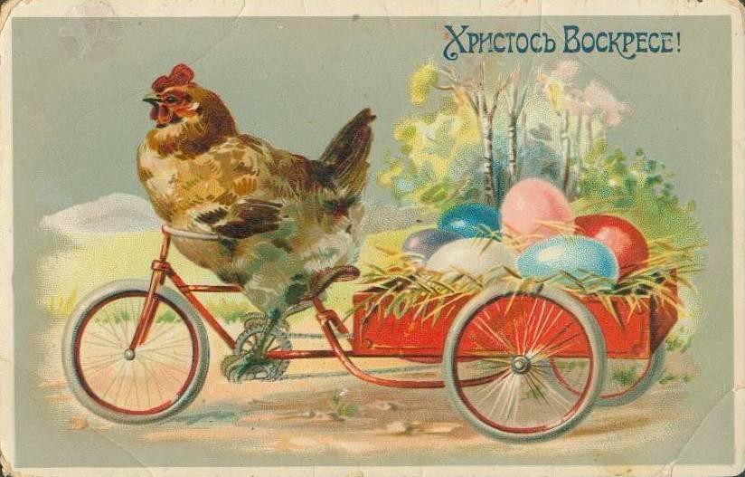 старі листівки Великдень