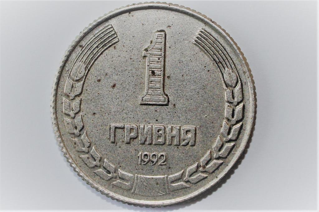 «Порошковая гривна» не является официальной валютой, но коллекционеры ее ценят
