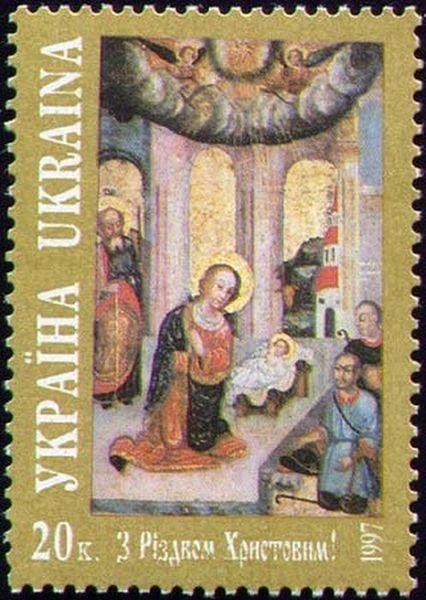 Перша різдвяна марка незалежної України